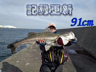 kirokukousinnのコピー.jpg