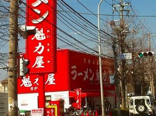 sanwa__ 3.jpg